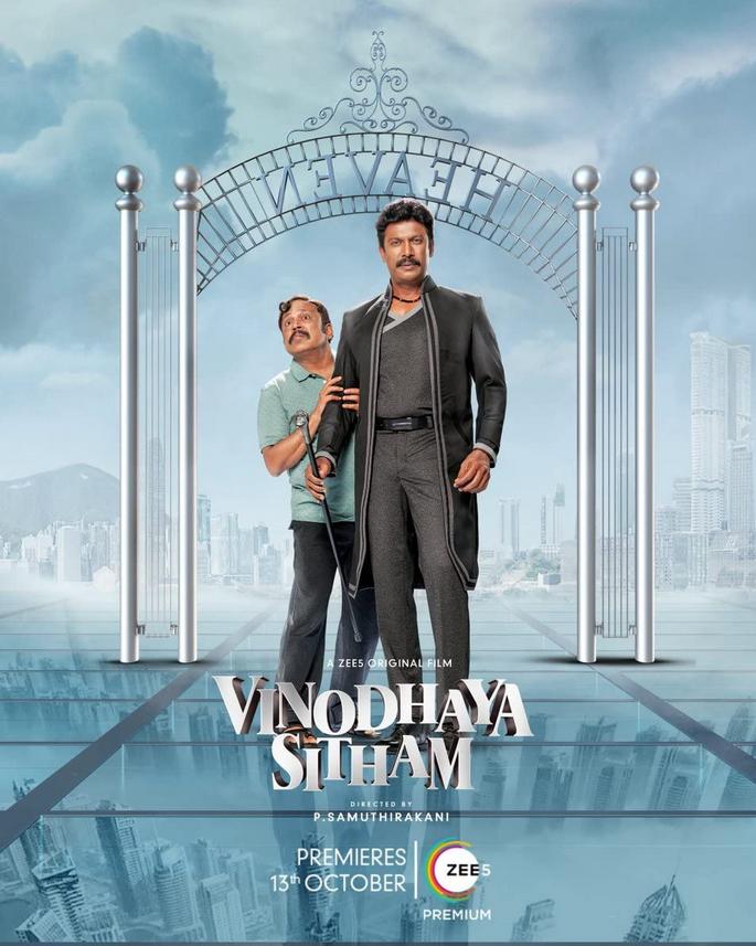 Vinodhaya Sitham 2021 UNCUT Dual Audio 720p ZEE5 HDRip ESub 700MB Download