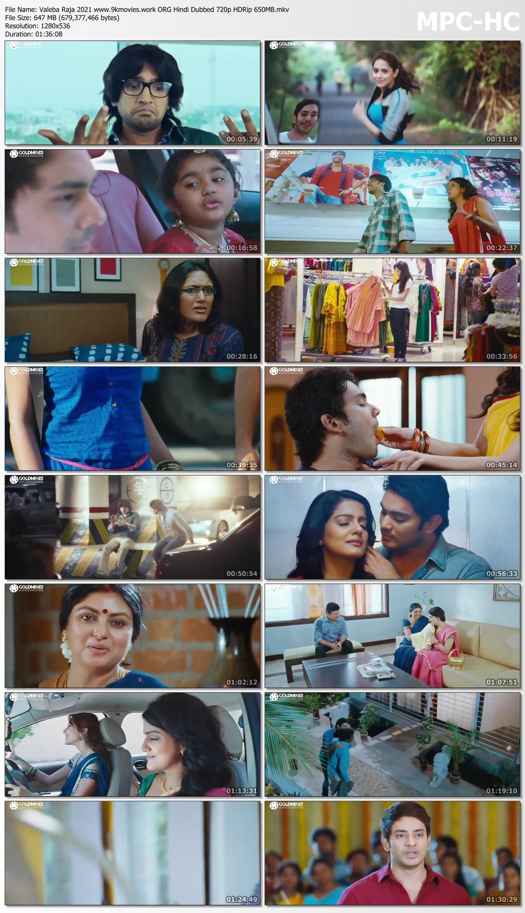 Valeba Raja Screen Shot 2
