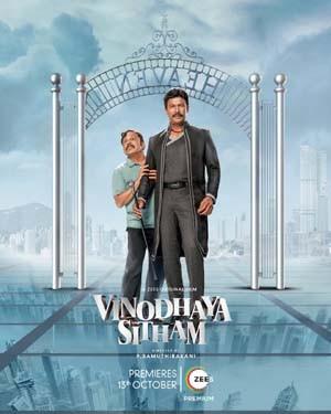 Vinodhaya Sitham 2021 Hindi Dubbed Movie HDRip 400MB