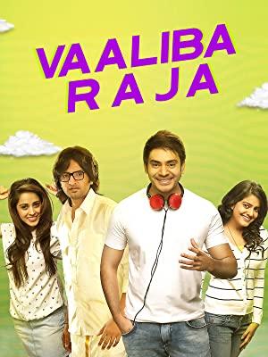 Valeba Raja 2021 Hindi Dubbed HDRip 300MB Download