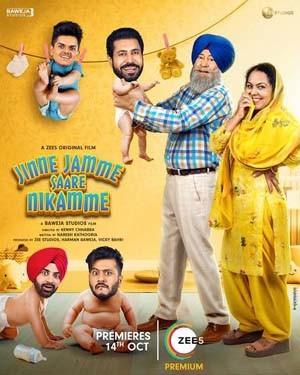 Jinne Jamme Saare Nikamme 2021 Punjabi Movie 480p HDRip x264 400MB