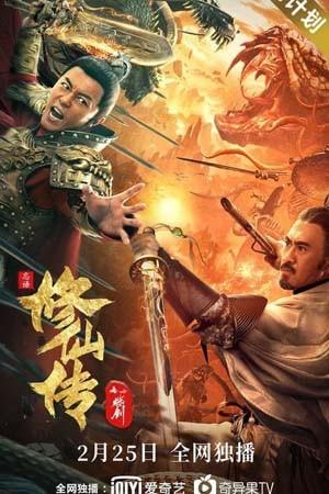 Leizhenzi The Origin of the Gods 2021 Hindi Dubbed Movie 720p HDRip Download