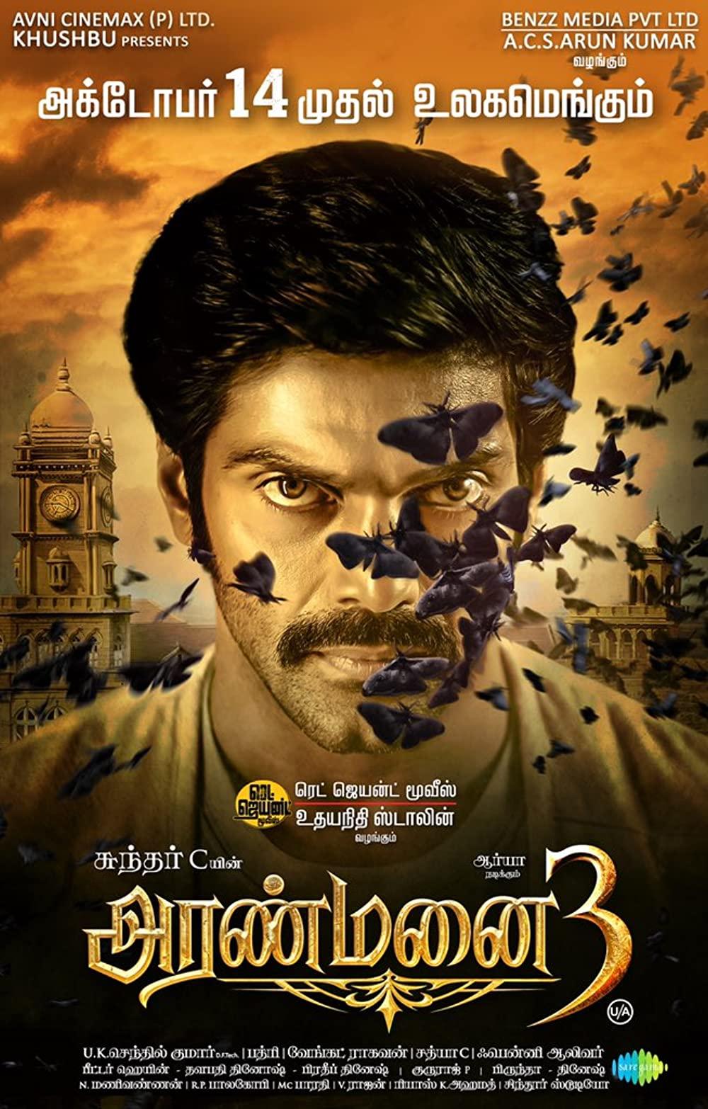 Aranmanai 3 2021 Tamil 480p HQ PreDVDRip 400MB Download