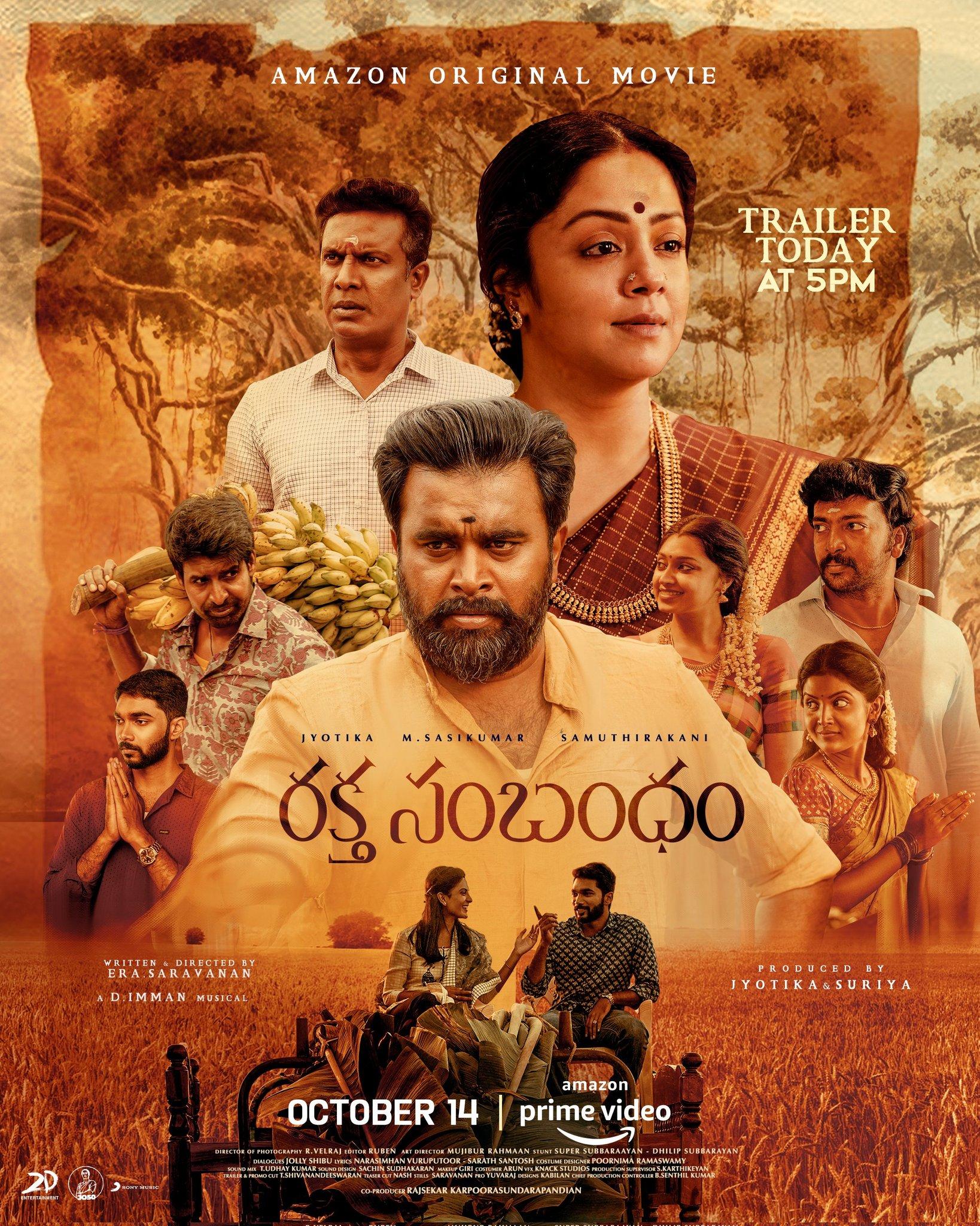Raktha Sambandham (2021) Telugu (Org Vers) HDRip 450MB Download