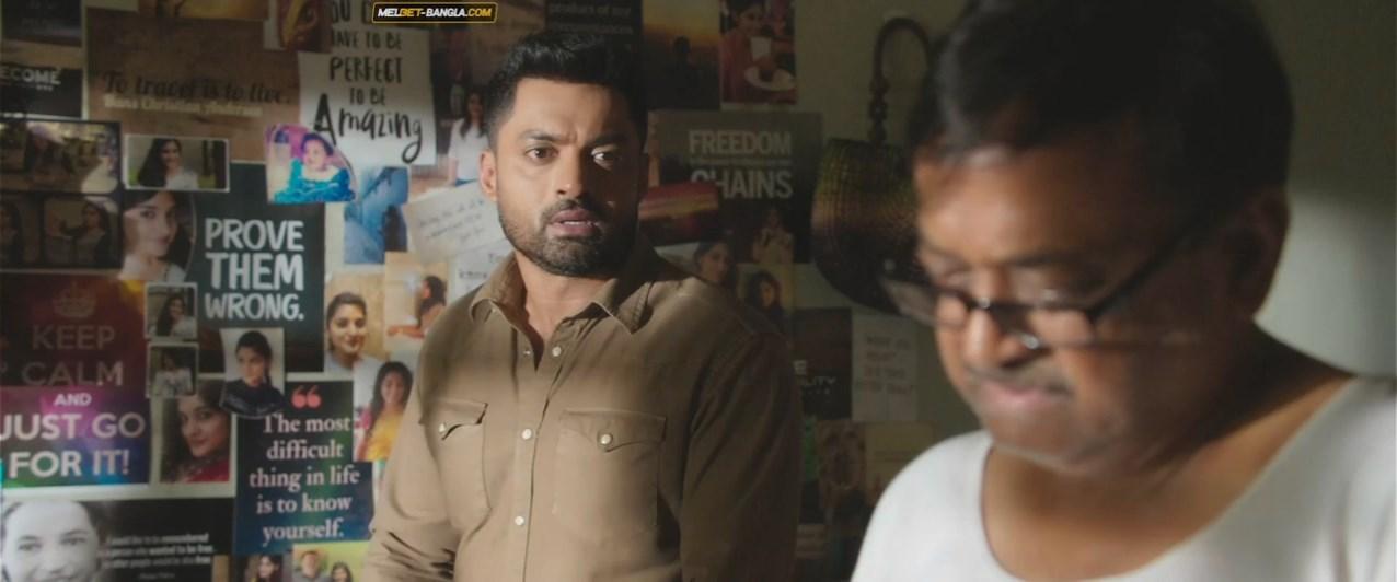 118 (2019) [Bengali Dubbed].ts snapshot 00.43.24.398