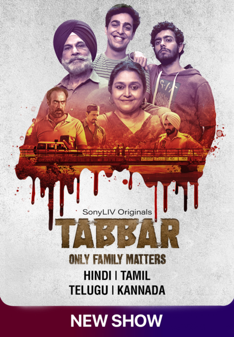 Tabbar 2021 S01 Hindi Complete Sonyliv Original Web Series 480p HDRip 1GB Download