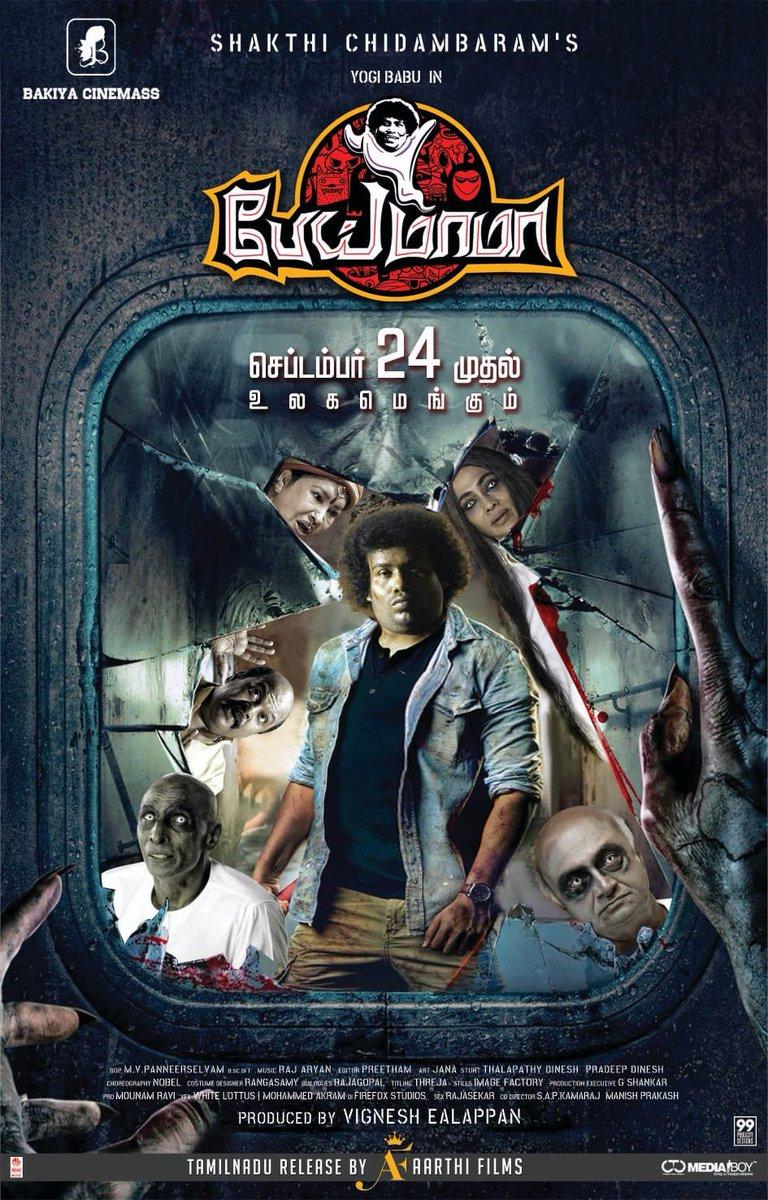 Pei Mama 2021 Tamil 480p HQ HDTV 401MB Download