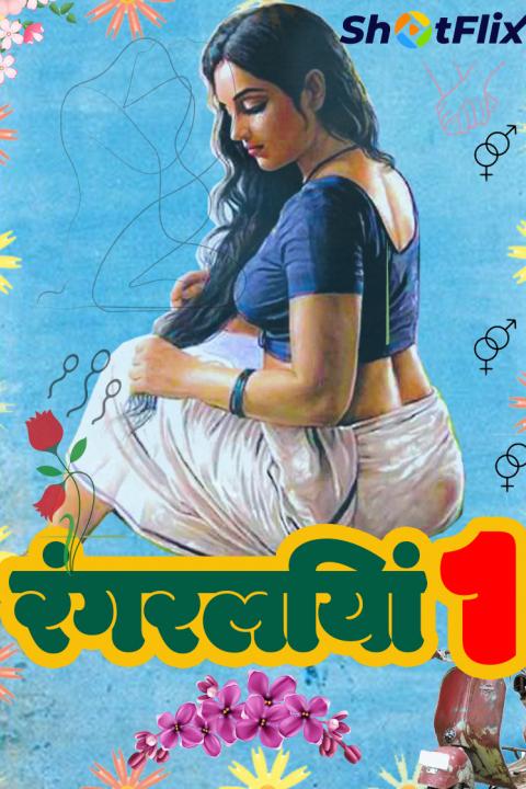 Rangraliya 2021 ShotFlix Originals Hindi Short Film 720p UNRATED HDRip 130MB Download