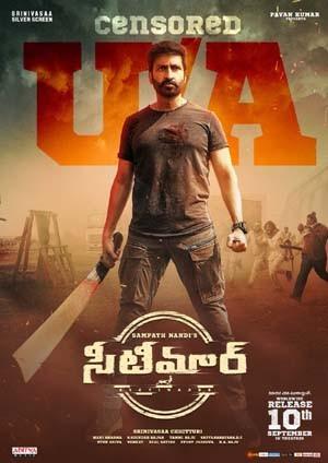 Seeti Maar (2021) Telugu Movie HDRip