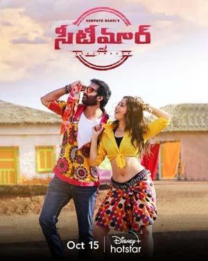 Seetimaarr 2021 Telugu Movie 720p HDRip 1GB ESub
