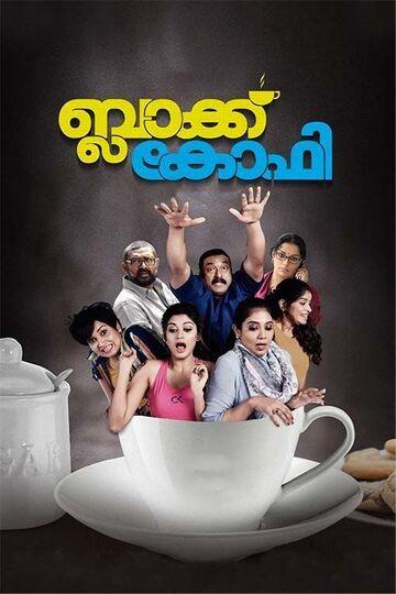 Black Coffee (2021) Hindi Dubbed 550MB HDRip 480p Download
