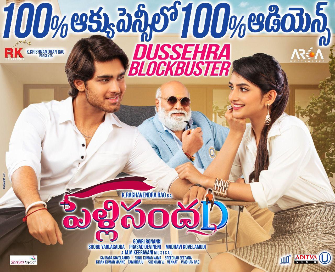Pelli SandaD (2021) Telugu HQ Movie