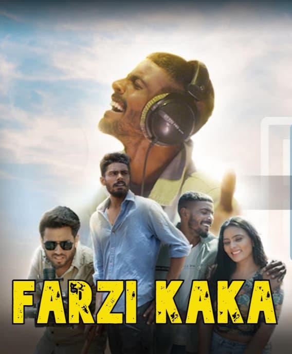Download arzi Kaka 2021 S01E02 PrimeShots Hindi Web Series 720p HDRip 100MB