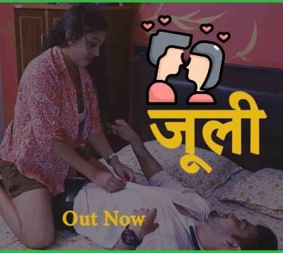 18+ Juile (2021) HalKut App Hindi Short Film 720p HDRip x264 175MB Download
