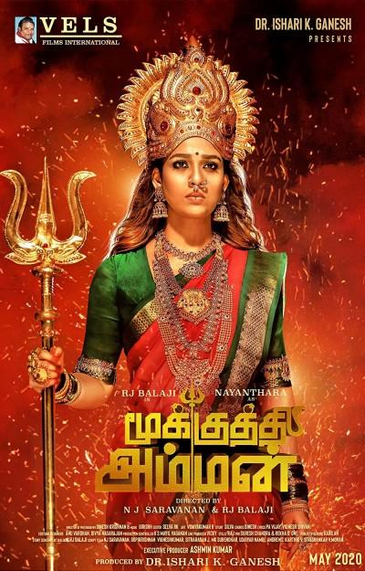 Mookuthi Amman (2021) Hindi Dubbed 480p HDRip 550MB Download