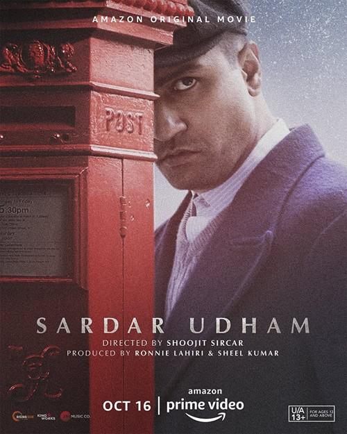 Sardar Udham (2021) Hindi WEB-DL HD 480p 720p 1080p Full Movie [Amazon Prime Video]