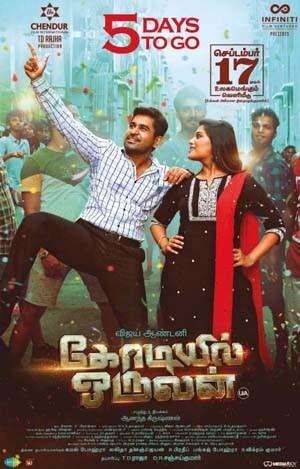 Kodiyil Oruvan 2021 Tamil Full Movie HDRip 400MB Download