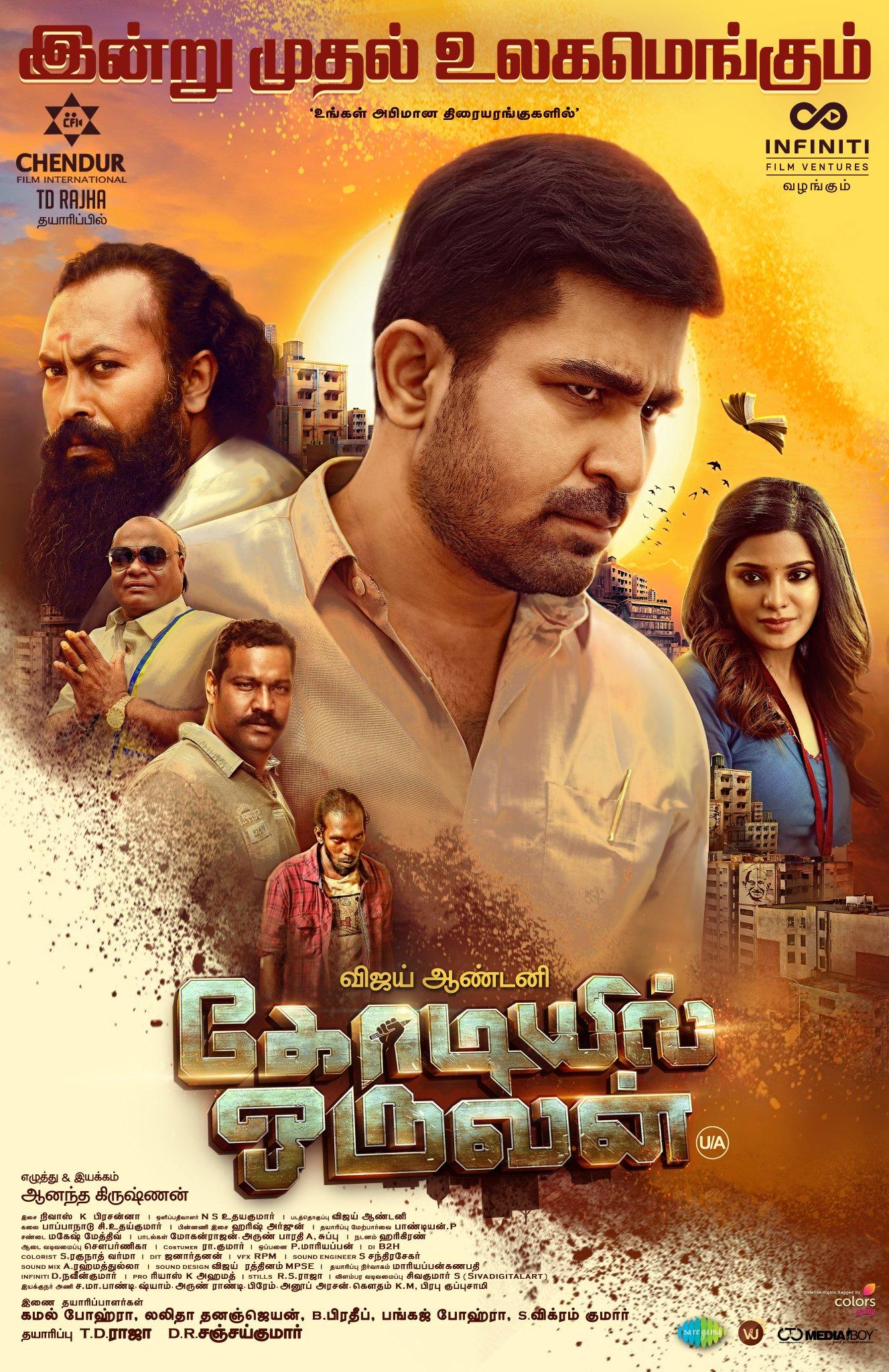 Kodiyil Oruvan (2021) 1080p HDRip Full Tamil Movie ESubs [2.3GB]