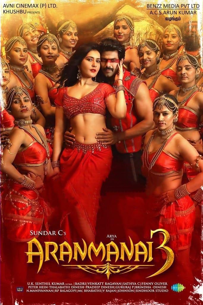 Aranmanai 3 (2021) Tamil PreDVDRip 450MB Download