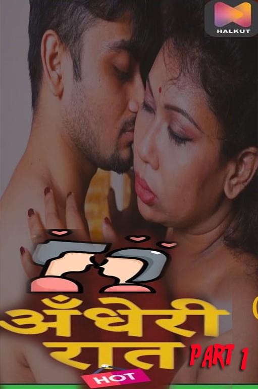18+ Andheri Raat Part 1 (2021) HalKut Originals Hindi Hot Short Film 720p HDRip x264 Download