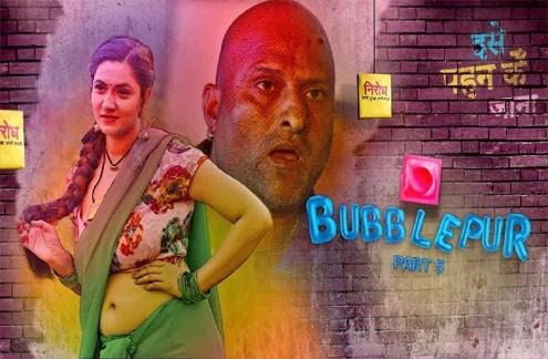 Bubblepur Part 5 (2021) Hindi Hot Web Series – Kooku Originals