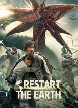 Restart The Earth (2021) Hindi Dual Audio 720p | 480p HDRip 800MB Download