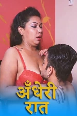 18+ Andheri Raat 2021 S01E03 HalKut Hindi Web Series 720p HDRip 110MB Download