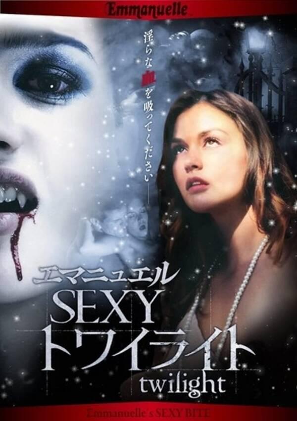18+ Emmanuelle Through Time Emmanuelle's Sexy Bite 2021 Korean Movie 720p | 480p HDRip 970MB Download
