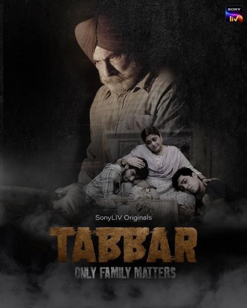 Tabbar Season 1 (2021) Hindi WEB-DL 720p All Episodes | SonyLiv Series