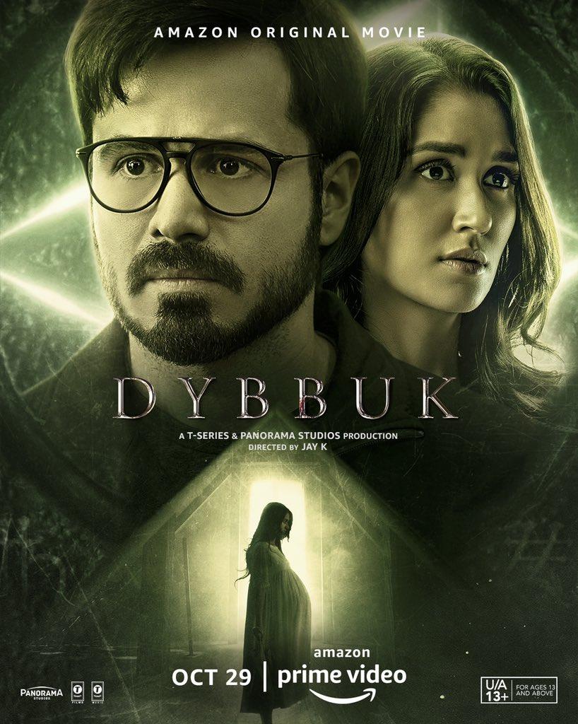 Dybbuk 2021 Hindi Movie Official Trailer 1080p HDRip 52MB Download
