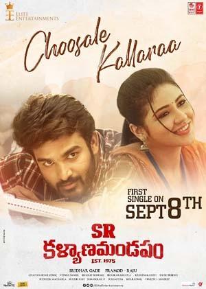 SR Kalyanamandapam 2021 Hindi Dubbed Movie 400MB Bluray Download