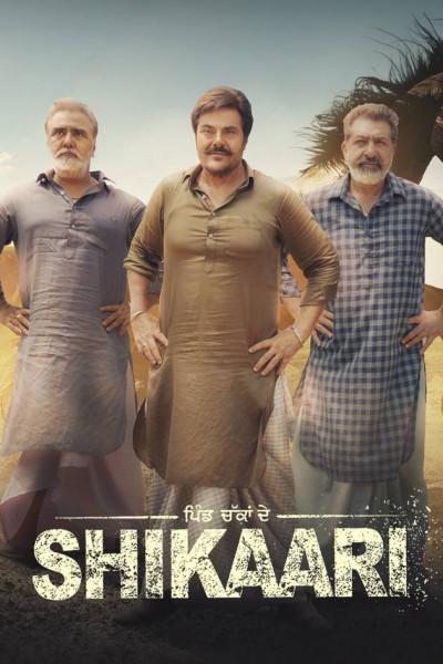 Shikari 2021 S01 Complete Punjabi Web Series 480p CHTV HDRip 433MB Download