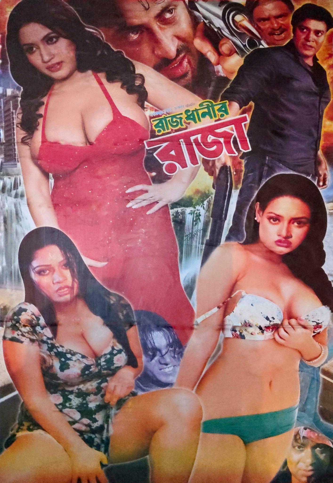 18+ Rajdhanir Raja 2021 Bangla Hot Movie 720p HDRip 700MB Download