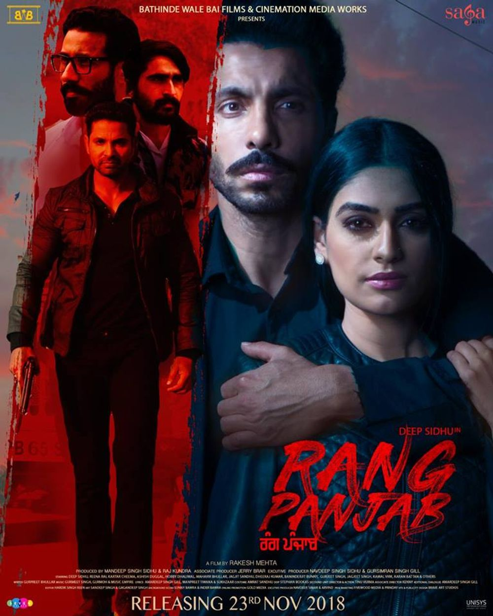Rang Panjab 2018 Panjabi 1080p AMZN HDRip ESub 1.73GB Download