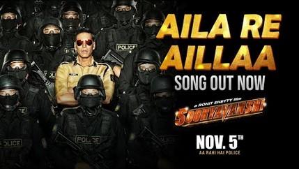 Aila Re Aillaa (Sooryavanshi) 2021 Hindi Movie Video Song 1080p HDRip Download
