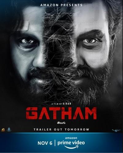 Gatham 2020 Hindi ORG Dual Audio UNCUT 480p HDRip ESub 350MB Download