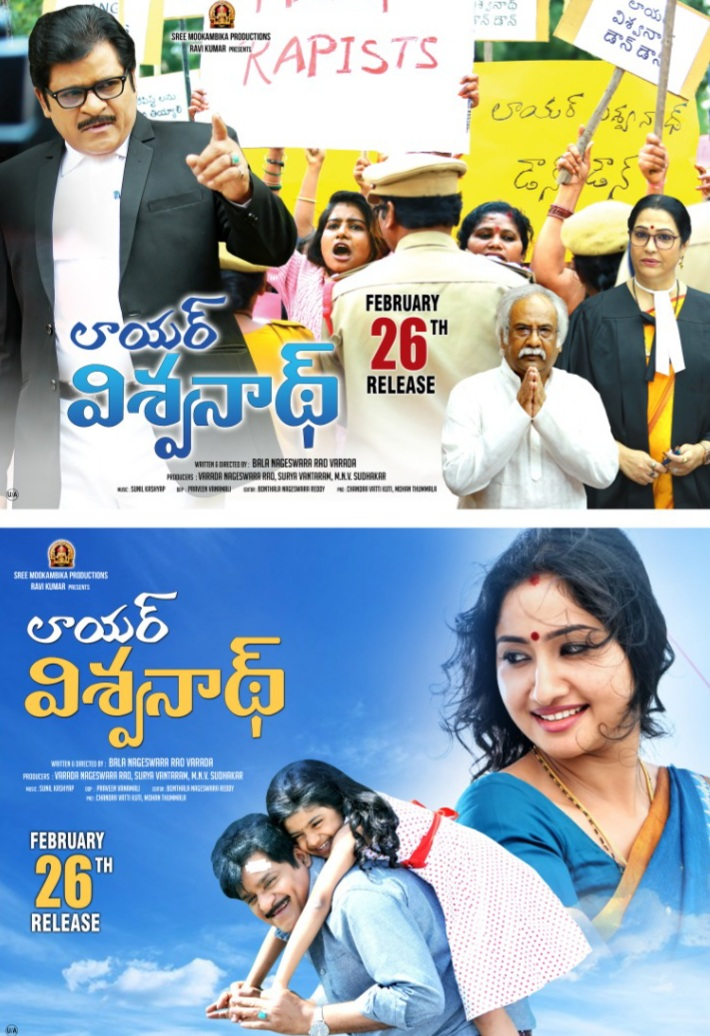 Lawyer Viswanath 2021 Telugu 480p HDRip ESub 400MB Download
