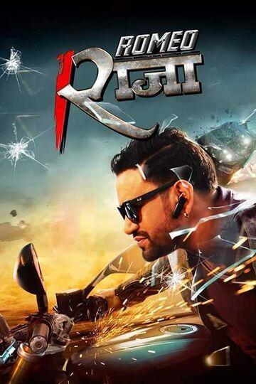 Romeo Raja (2021) 480p HDRip Full Bhojpuri Movie [500MB]