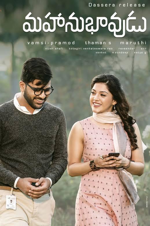Gajab Prem Ki Ajab Kahani (Mahanubhavudu) 2021 Hindi Dubbed ORG 480p HDRip 400MB Download