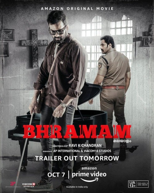Bhramam 2021 Hindi ORG Dual Audio 480p UNCUT HDRip ESub 550MB Downlaod