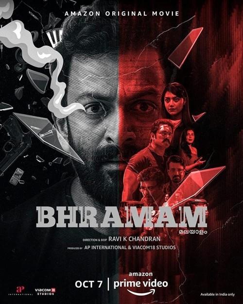 Bhramam (2021) Hindi Dubbed 480p AMZN HDRip x264 ESub 480MB Downlaod