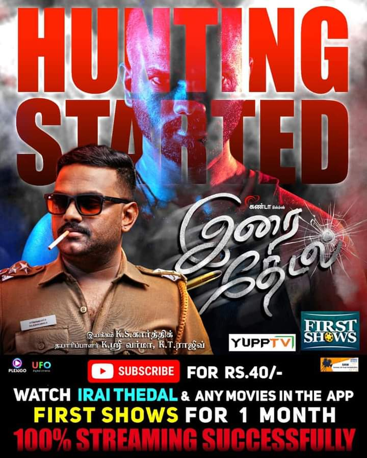 Irai thedal 2021 Hindi Dubbed ORG 480p HDRip 300MB Download