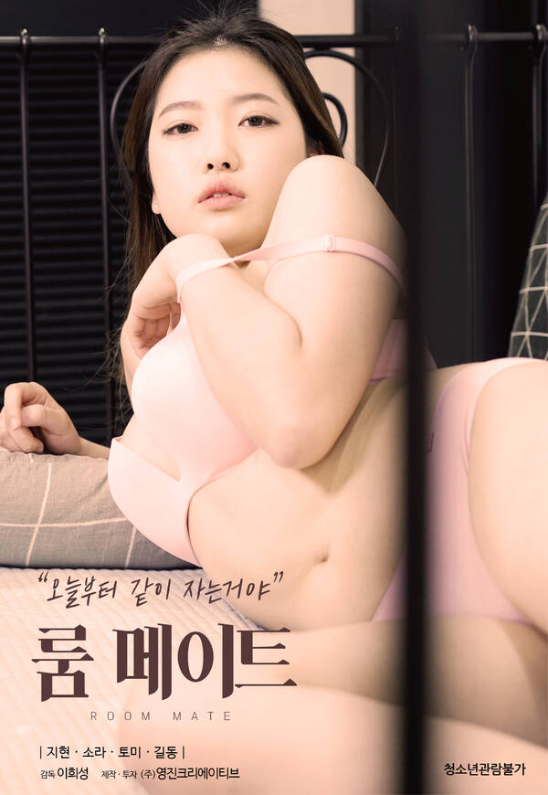18+ Roommate 2021 Korean Movie 720p HDRip 470MB Download