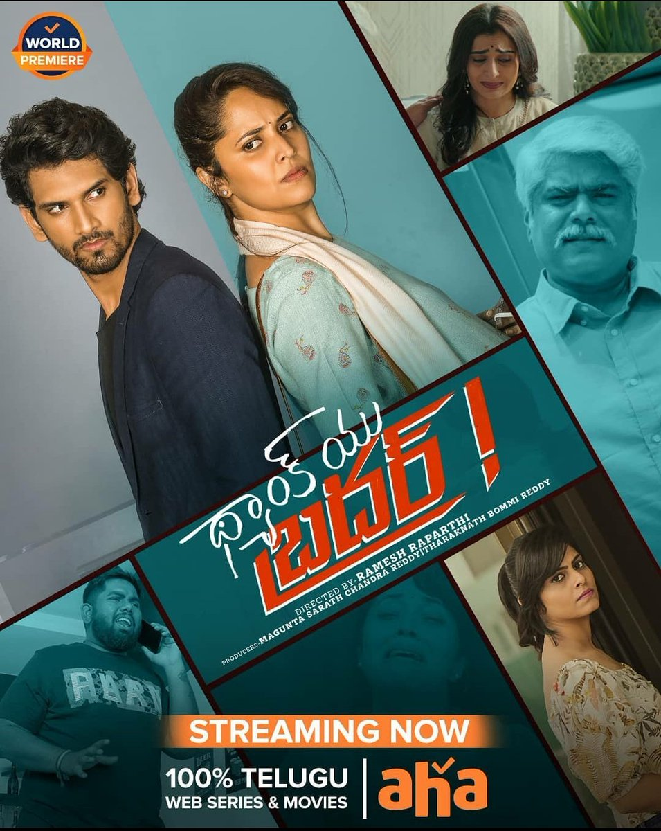 Thank You Brother (2021) Hindi HQ Dual Audio UNCUT HDRip 350MB Download