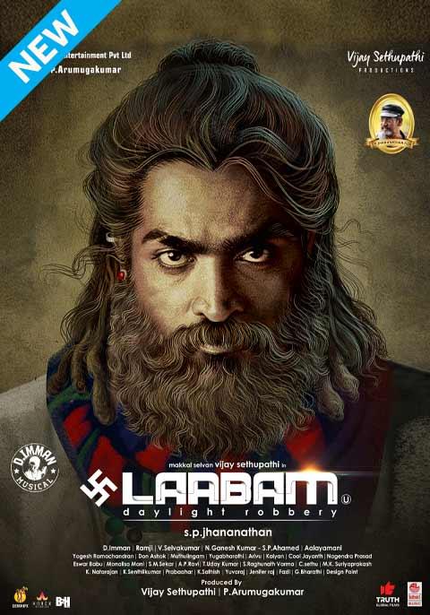 Laabam (2021) Tamil Movie 720p HDRip ESubs 1.3GB | 400MB Download