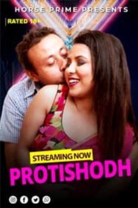 18+ Pritishodh 2021 HorsePrime Originals Hindi Short Film 720p HDRip 90MB Download