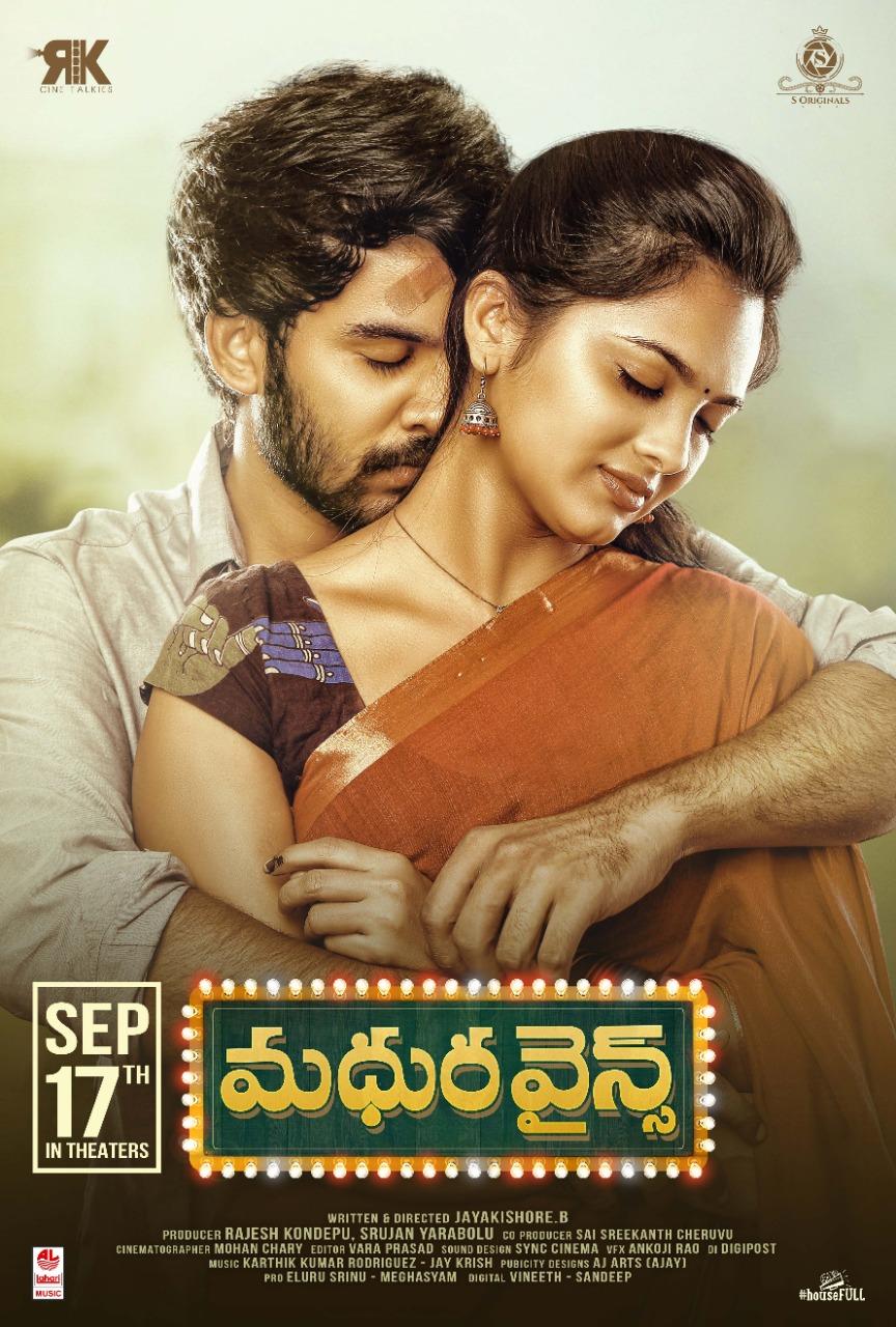 Madhura Wines (2021) Telugu Real PreDVDRip 400MB Download