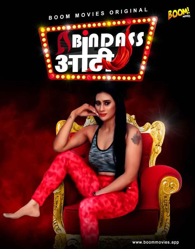 Bindaas Aunty 2021 BoomMovies Originals Hindi Short Film 720p HDRip 210MB Download