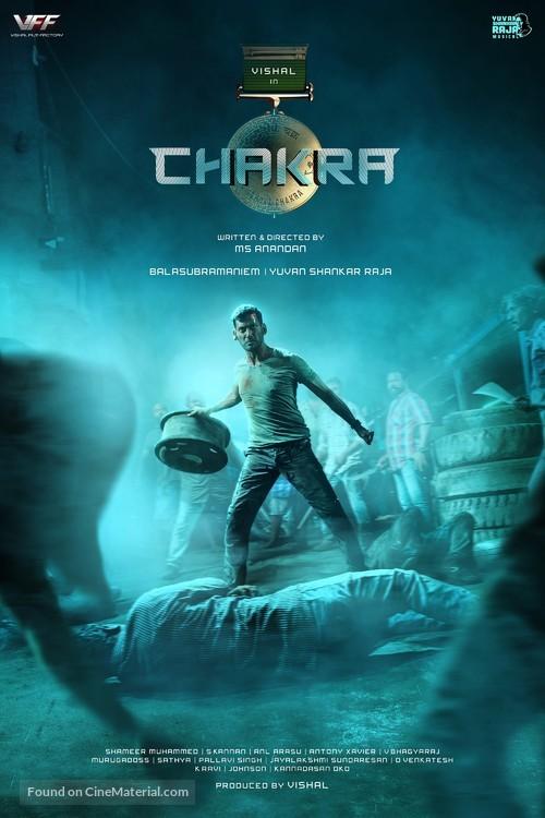 Chakra (2021) Hindi Dubbed HDRip 350MB Download