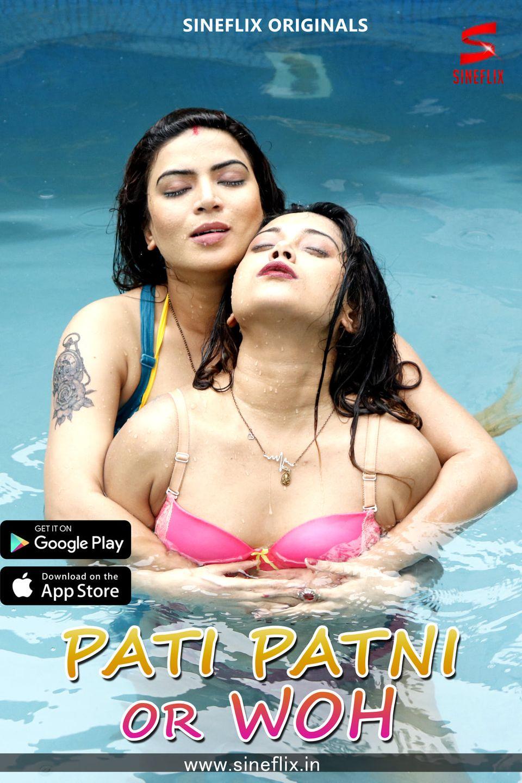 18+ Pati Patni Aur Woh (2021) Hindi S01 Complete Hot Web Series HDRip 300MB Download